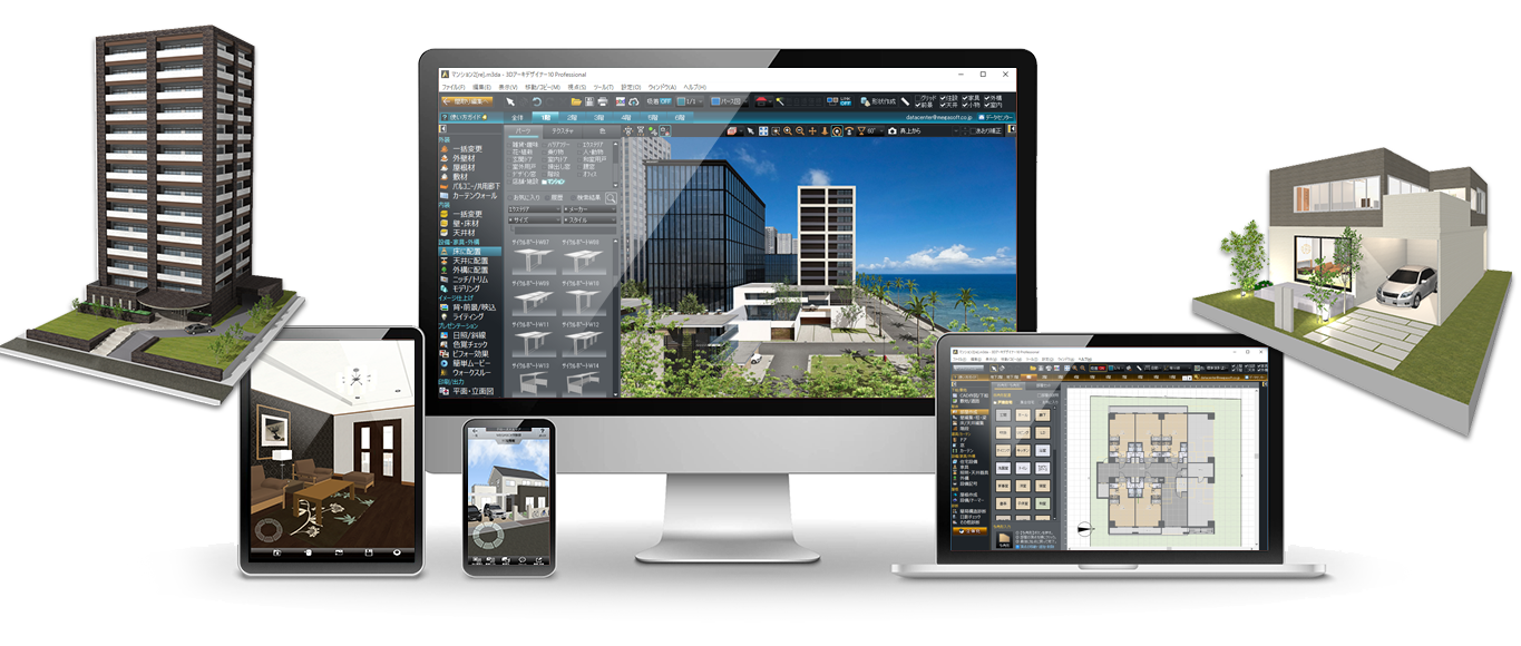 Features | Architectural Design and Rendering Software | 3D